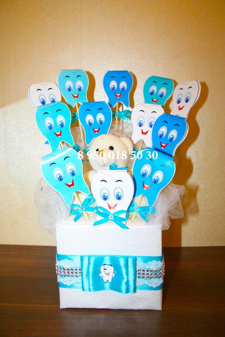 конфеты зубик, атаматик, первый зубик,  подарки из конфет, подарки на атаматик, сладкие подарки для детей