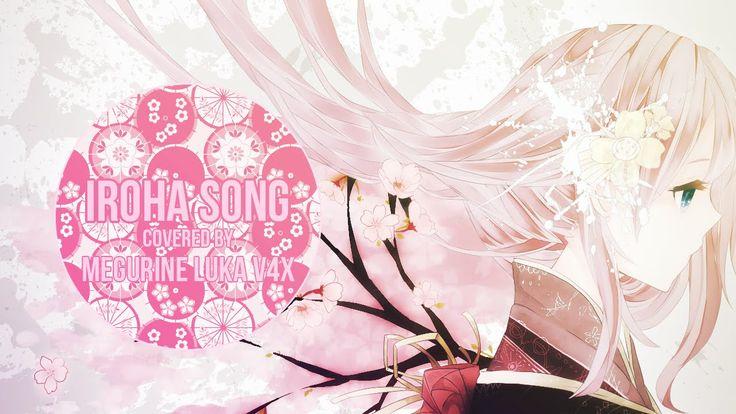 【MEGURINE LUKA V4X Hard】Iroha Uta【VOCALOIDカバー】