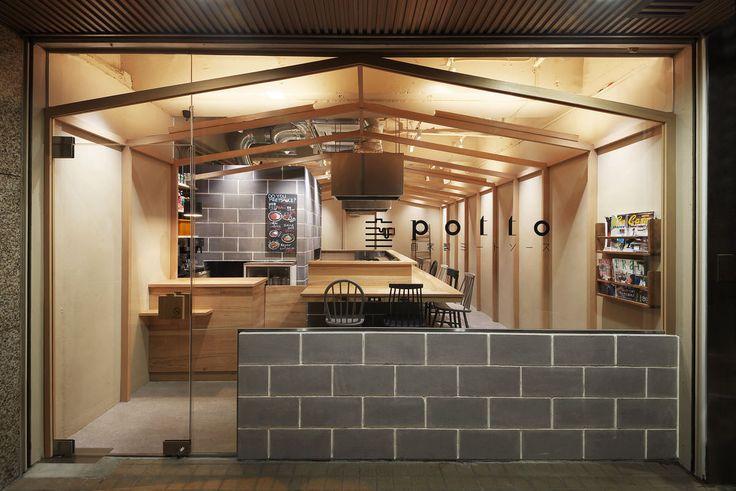 PARK DESIGN パークデザイン | 自家製ミートソース potto