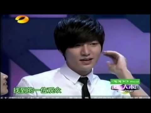 Lee Min Ho en Happy camp parte 2 (sub español)