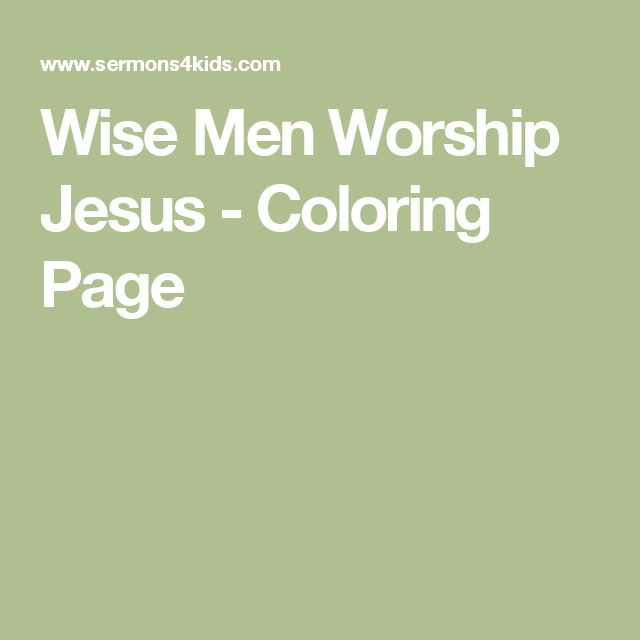 Best 25 Jesus Coloring Pages Ideas On Pinterest Easter Wise Worship Coloring Page