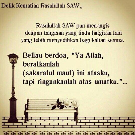 Kecintaan nabi Muhammad terhadap umatnya
