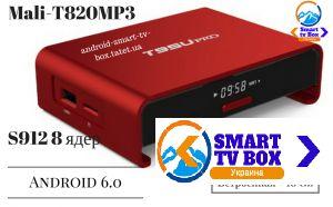 Android tv box - андроид смарт тв приставки для телевизора Android 6.0 Sunvell T95U Smart tv box приставка смарт тв 4K S912 для телевизора купить цена WiFI
