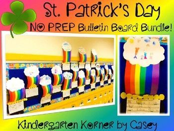 This NO PREP St. Patrick's Day Bulletin Board Bundle includes your choice of writing and craft templates differentiated for writers in kindergarten, first, and second grade. No tracing stencils or black construction paper needed.