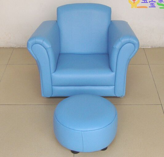 Contemporary Children Furniture/Baby Rocking Chair with Ottoman (SXBB-169) - efull.com