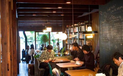 Café Bibliotic Hello! - Gosho District, Kyoto