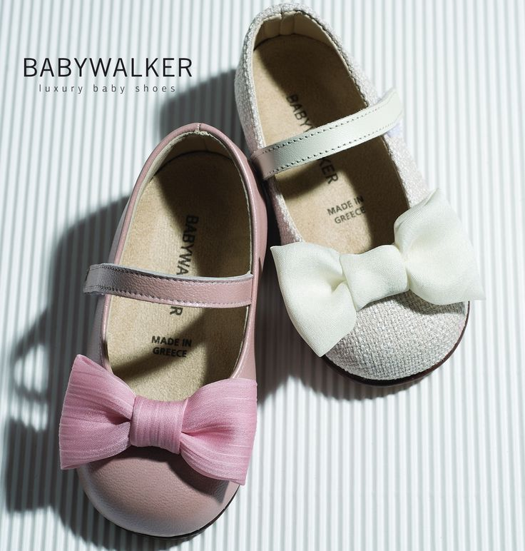 ''Give a girl the right shoes and she can conquer the world'' m. monrie #babywalker #shoes #babywalkershoes #kidsshoes #babyshoes #vaptistika #balarina #girlshoes