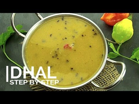 GUYANESE DHAL [VIDEO] - Jehan Can CookJehan Can Cook