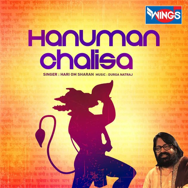 Hanuman Chalisa by Hari Om Sharan on Apple Music