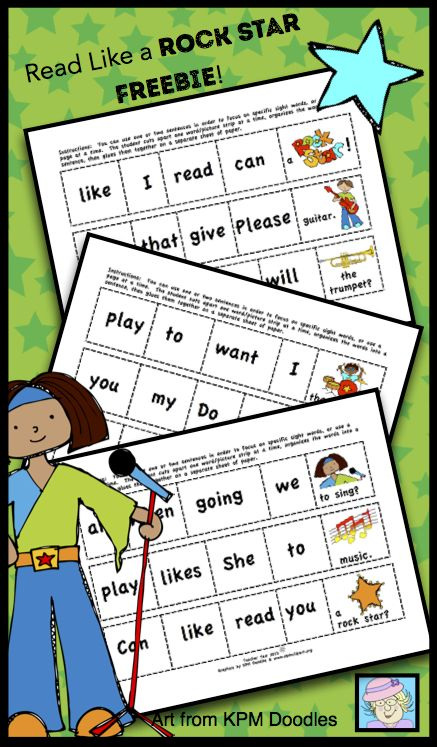 This FREE set of 12 cut-and-glue sentences includes more than 25 Dolch sight words. They are perfect for beginning readers! These sentences work well for teaching not only sight words, but also grammar and punctuation.