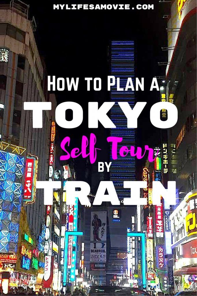 How to Plan a Tokyo Self-Tour Tour by Train! Everything you need to know to figure out how to use the train in Tokyo! You may have heard it's hard, but it's really not, plus it will save you a TON of money in Tokyo!