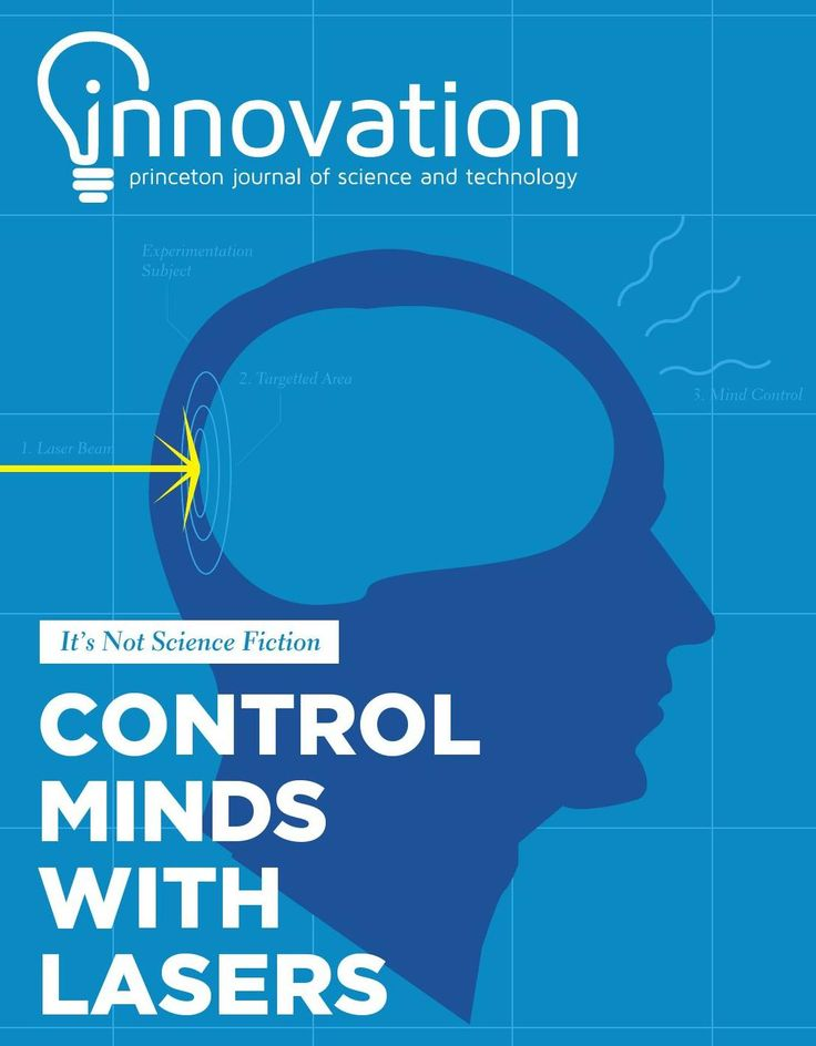 #ClippedOnIssuu from Innovation Magazine - Winter 2015 - Princeton Journal of Science and Technology