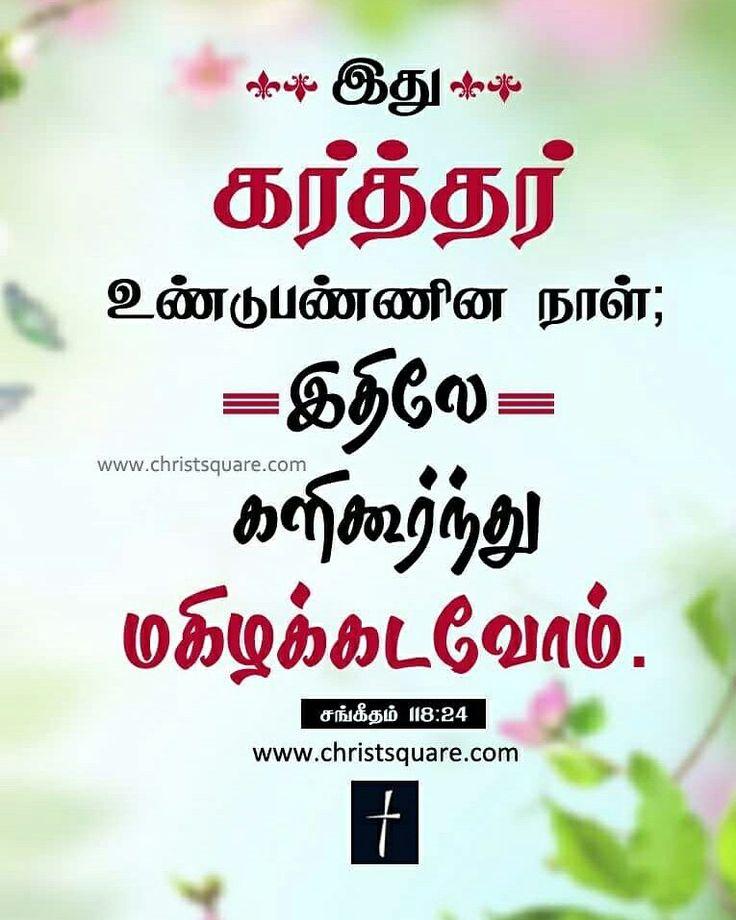 25+ Best Tamil Bible Words Ideas On Pinterest