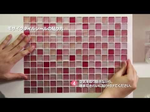 【DIY】100均すのこで小物ラック作って飾ろう!前編 - YouTube