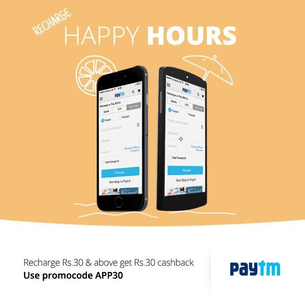 @paytm_official #GoBlueWithPaytm