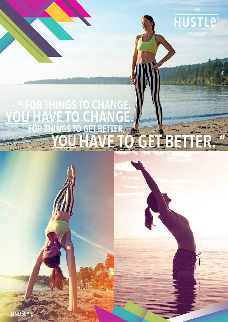 For things to change, you have to have to change.  For things to get better, you have to get better.