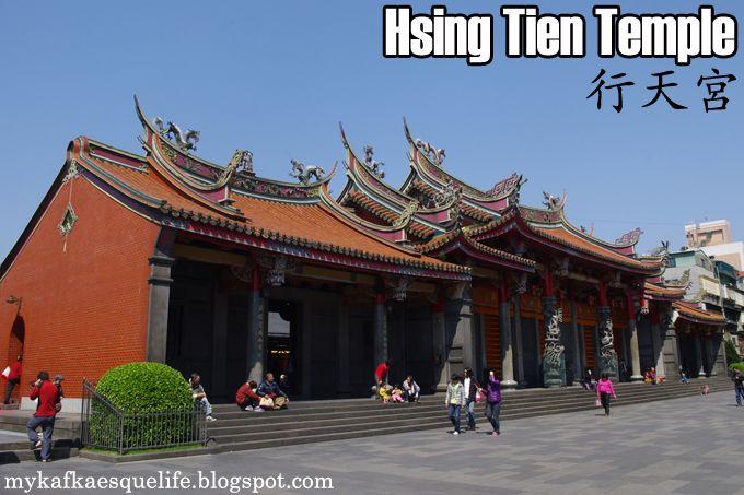 Xingtian Temple - (prosperity)