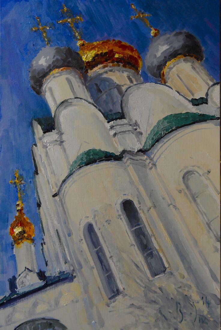 "Vadim Eck ""К Идигитрии"" х.к.м. 50х35см, 2014 г."