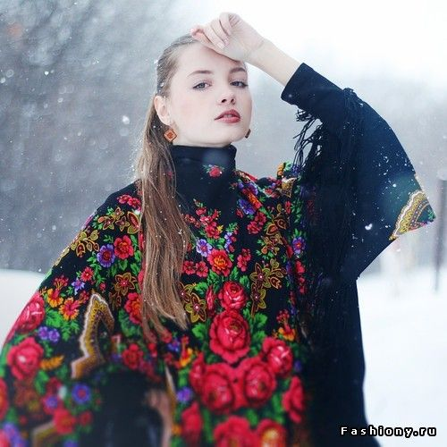 #Russian #shawl #russianshawls #shawls #russian #pavlovo #pavlovoposad #girls #fashion russian-shawls.com