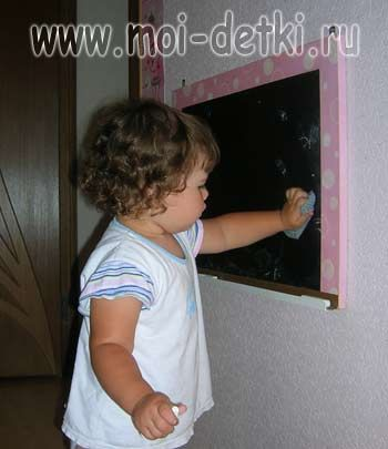 Фото. Развивающие игрушки своими руками фото. Доска для рисования мелками.