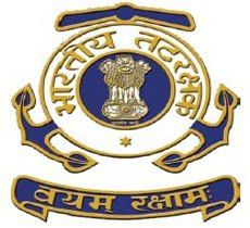 Indian Coast Guard Recruitment- 2017