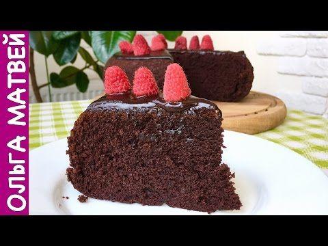 ТОРТ ФРЕЗЬЕ - самый вкусный летний десерт - заварной крем, нежный бисквит и клубника / FRAISIER CAKE - YouTube