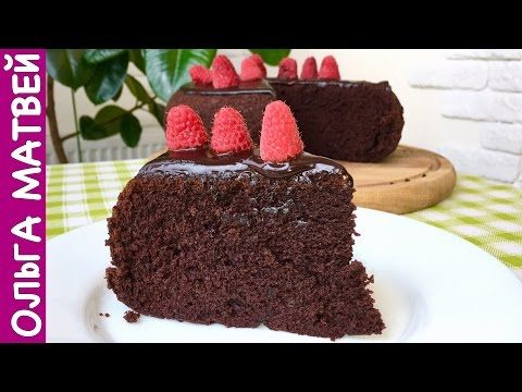 "Торт ""Прага"" (ТРИ КРЕМА) Мой Личный Рецепт | Chocolate Cake ""Prague"" THREE CREAMS - YouTube"