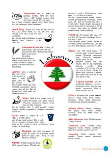 One Page Cookbooks: Lebanese Cuisine - Twecipies