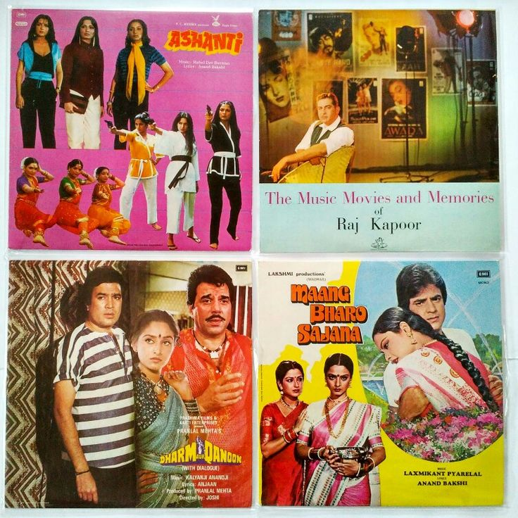 Rahul Dev Burman – Ashanti  (VG+/VG+)  – 295 грн.  Raj Kapoor – The Music Movies and Memories  (VG+/VG+)  – 325 грн.  Kalyanji Anandji, Anjaan – Dharm Aur Qanoon (With Dialogue)  (VG+/VG+)  – 295 грн.  Laxmikant-Pyarelal – Maang Bharo Sajana  (NM/VG+)  – 375 грн. #newindiskultura #diskultura #TrueVinylRecordsStore #kyiv #kiev #киев #київ #kyivshop #vinyl #винил #пластинки   #RahulDevBurman#India #RajKapoor #KalyanjiAnandji#Anjaan  #LaxmikantPyarelal 
