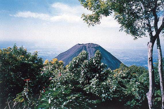 El Parque Nacional Cerro Verde, Santa Ana, El Salvador