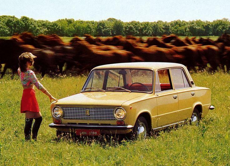 Charmant Soviet Cars Advertising, Part II