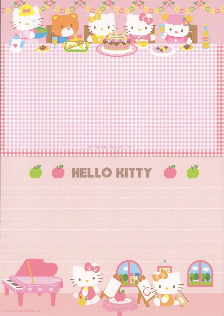 Kawaii paper style and more Free Printable Not My Sugar Bits Owned