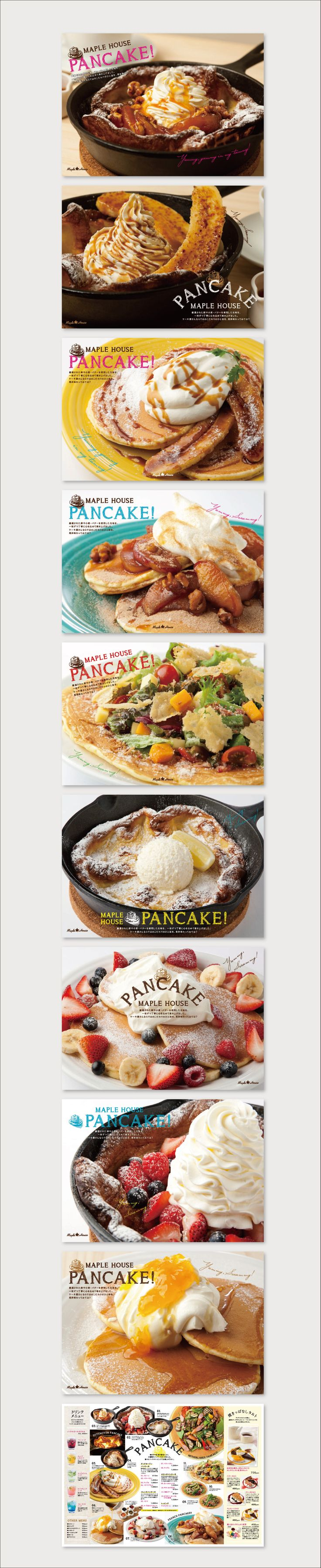 kanazawa / cake&cafe MapleHouse / menu / design