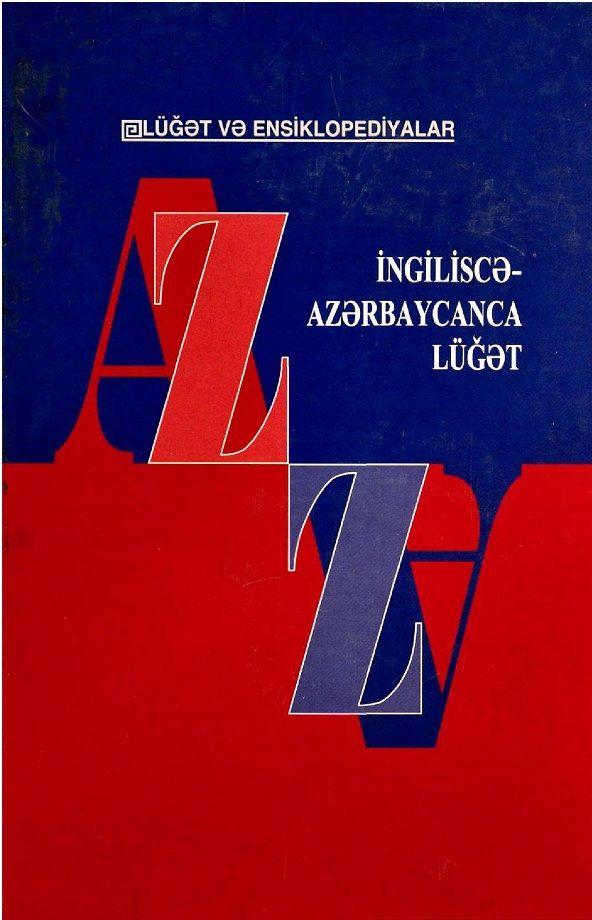 Ingiliscə Azərbaycanca Lugət 2004 Movie Posters Movies Poster