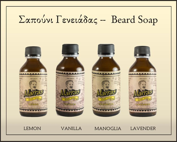 #Marras #beardsoap #greek #natural #products #Cretan #virgin #oil