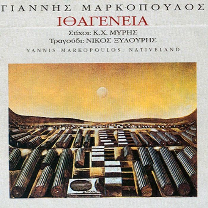 yannis-markopoulos-ithageneia.jpg (700×700)