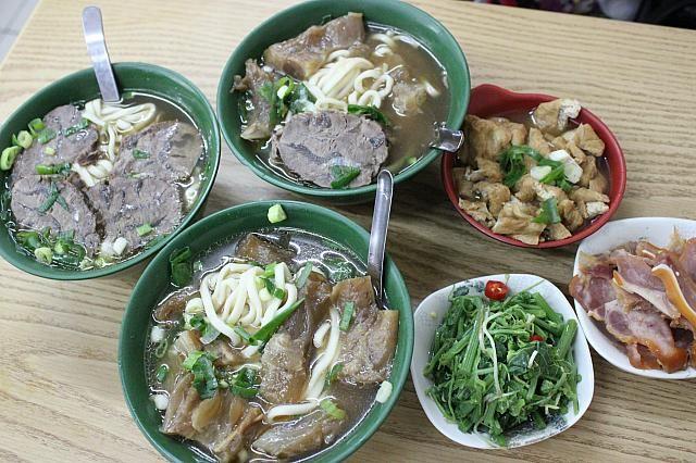 林東芳牛肉麺 | 台湾グルメ・レストラン-台北ナビ