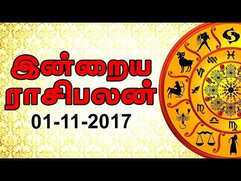 இன்றைய ராசி பலன் | Today Rasi Palan | Rasi Palan in Tamil | Daily Horoscope | Tamil Horoscope| Tamil Astrology | IBC Tamil #IBCTAMIL …
