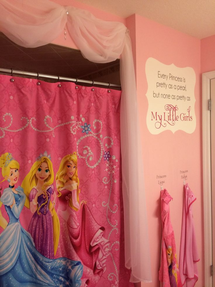 Princess bathroom #PrincessBedding