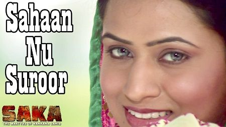 Sahaan Nu Surroor Feroz Khan New Punjabi Songs 2016 Saka Latest Music Video