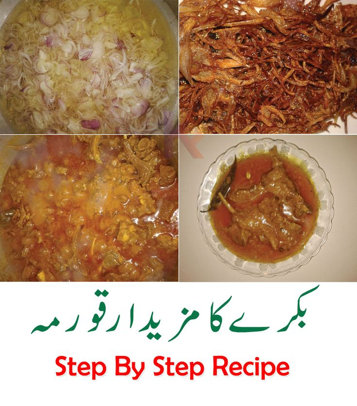 See how to make mutton korma recipe with step by step instructions with pictures. This is very delicious and traditional dish of Pakistan, prepared with healthy spices and ingredients.