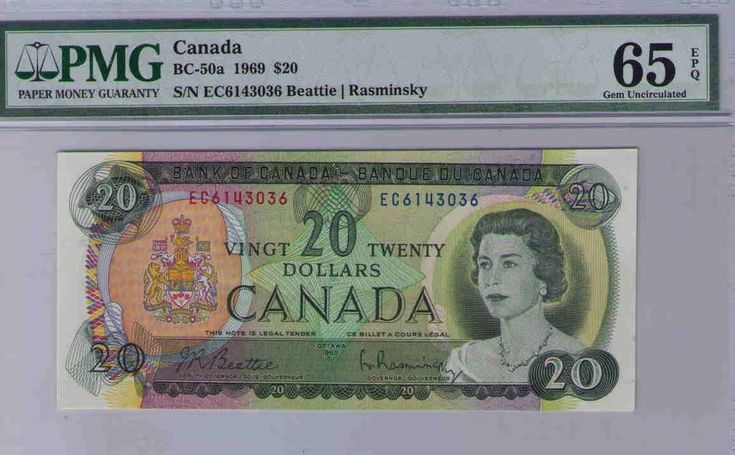 Canada 1979 $20 dollar bill banknote Nice High Grade PMG EPG 65 GEM UNC EXCEPTIO