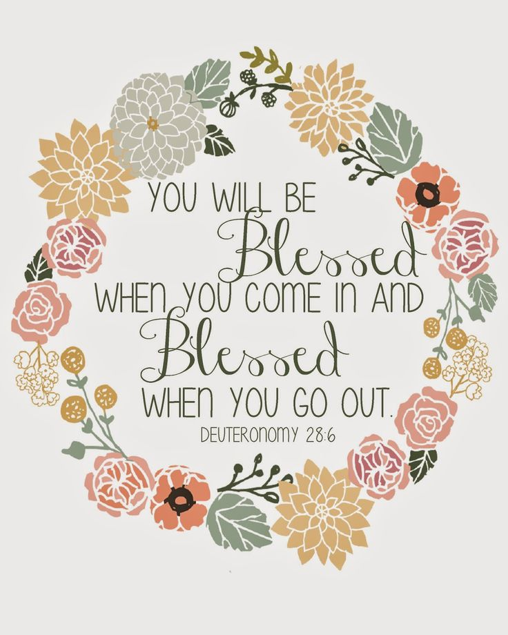 House of Perfect Bliss: Deuteronomy 28:6