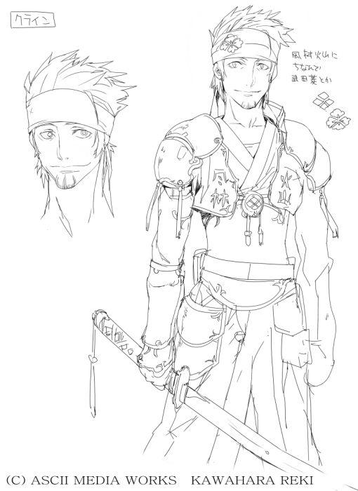 Klein/Image Gallery - Sword Art Online Wiki -- Klein concept art