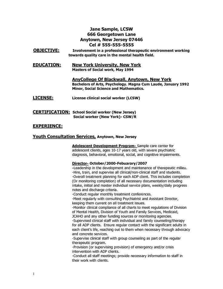 Social Work Skills Resume New Pin by Steve Moccila On