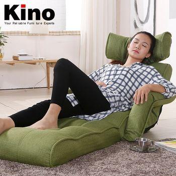 Liege Sofa - Long Chair - Coworking Stuhl - grün beweglich ergonomisch