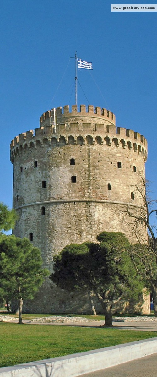 The White Tower, Thessaloniki, Greece. This may have been built during the Crusades Wars in the holy land.