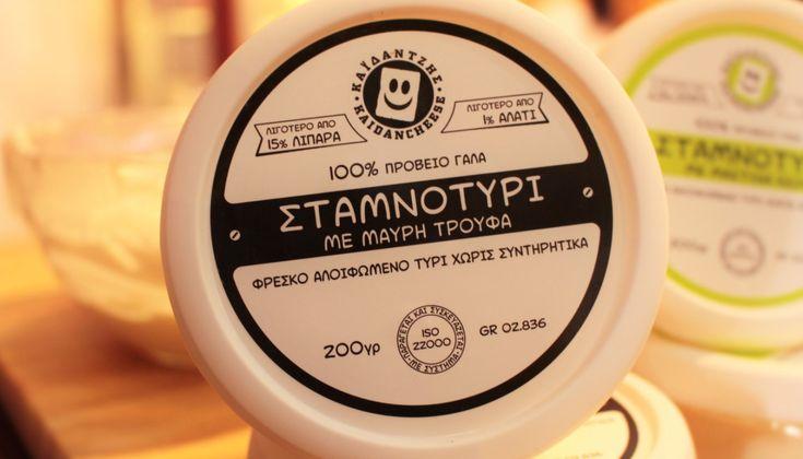 Πρόκειται για ένα τυρί με αρκετές καινοτομίες που έχουν ενδιαφέρον.