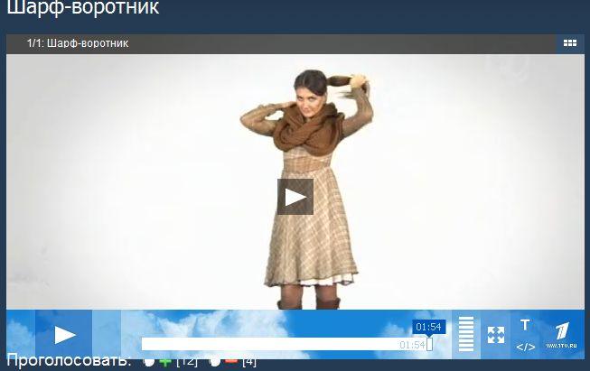Шесть аксессуаров из шарфа-воротника / Аксессуары (не украшения) / ВТОРАЯ УЛИЦА