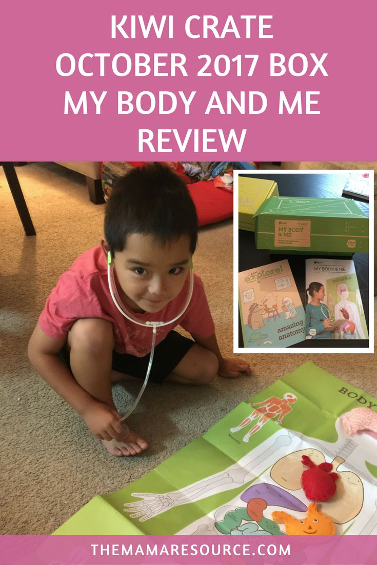 We tried out the Kiwi Crate subscription boxes for kids! Check out our review of the October 2017 box, if you're curious about trying it for your kids!